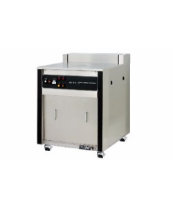 Steris Caviwave Single Chamber Ultrasonic Cleaning System